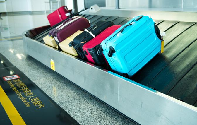 RFID ردگیری بار مسافران