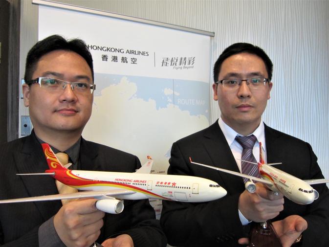 David Du and Benjamin Li, Hong Kong Airlines