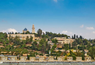 Tourcan Vacations' early winter educational FAM to Israel 2018