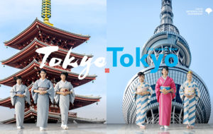 old_meets_new_tokyo_tourism