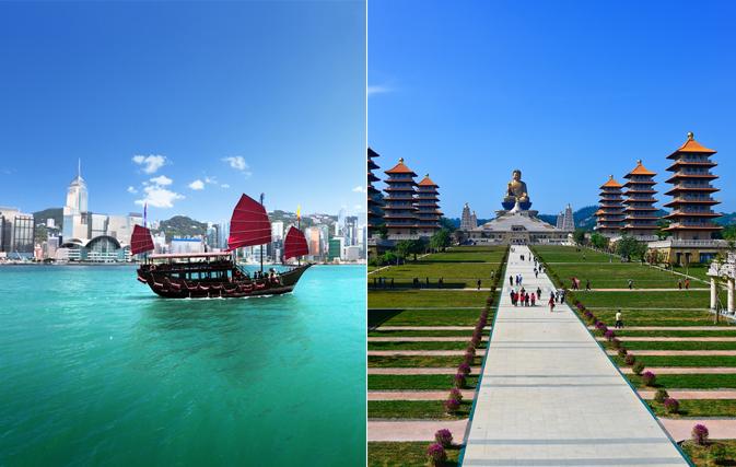 Hong Kong and Taiwan launch first-ever tourism partnership
