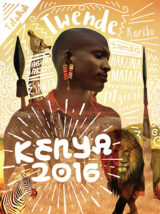 Kenya Tourist Board 2016 Supplement Cover