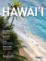 Explore Hawaii 2018 Digital Edition
