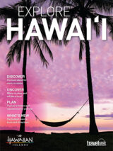 Explore Hawaii Guide 2019 Cover