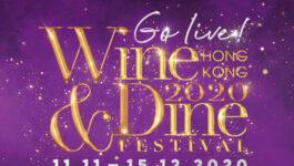 Hong Kong Wine & Dine Festival online through Dec. 15
