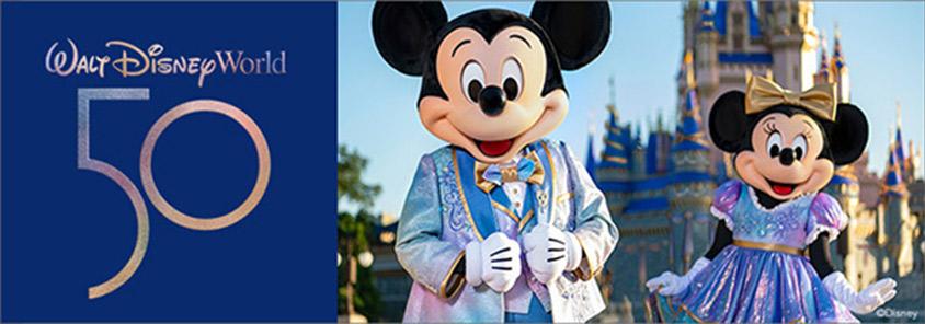 Disney Destinations